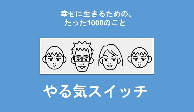 f:id:Seshio-Researcher:20200623213958j:image