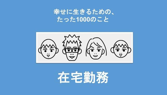 f:id:Seshio-Researcher:20200626212204j:image