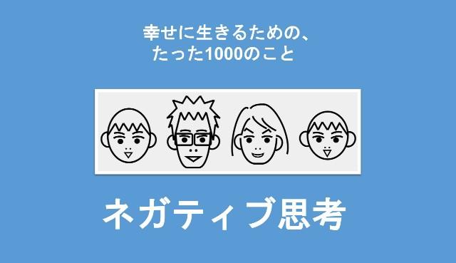 f:id:Seshio-Researcher:20200627170209j:image