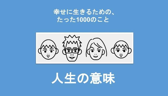 f:id:Seshio-Researcher:20200628023244j:image