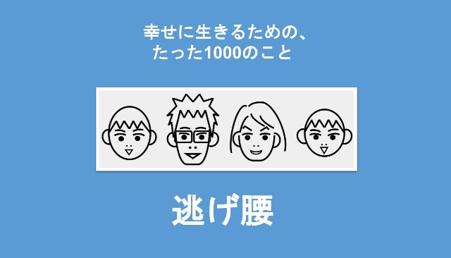 f:id:Seshio-Researcher:20200629175852j:image