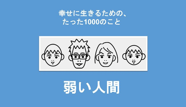 f:id:Seshio-Researcher:20200630203540j:image