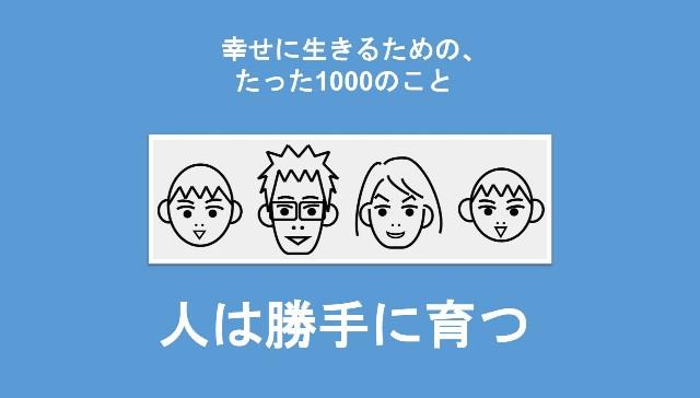 f:id:Seshio-Researcher:20200701174211j:image