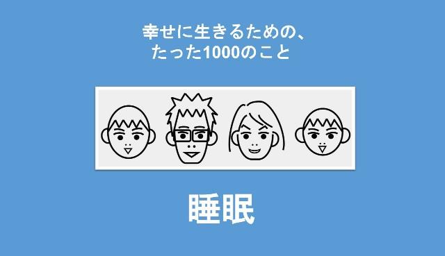 f:id:Seshio-Researcher:20200702213352j:image