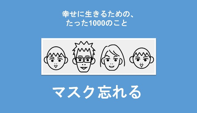 f:id:Seshio-Researcher:20200706202727j:image