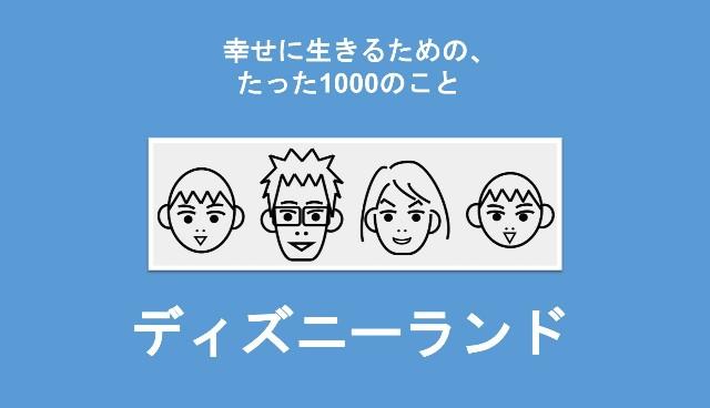 f:id:Seshio-Researcher:20200708061938j:image