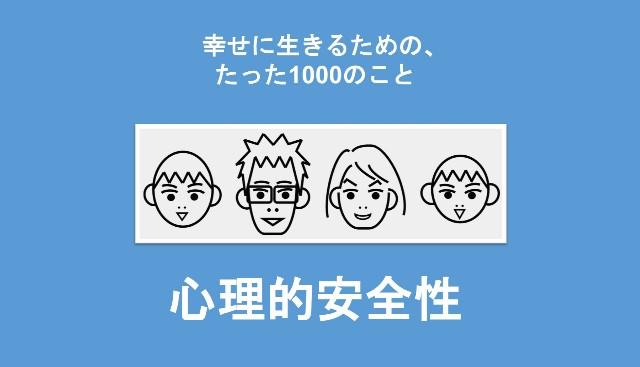 f:id:Seshio-Researcher:20200709062057j:image