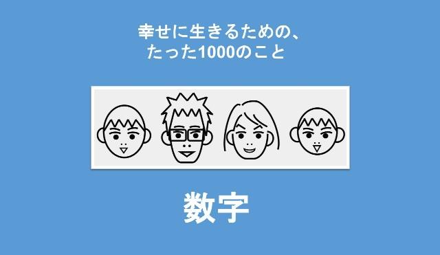 f:id:Seshio-Researcher:20200710213950j:image