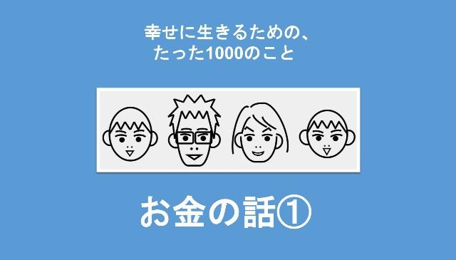 f:id:Seshio-Researcher:20200711193445j:image