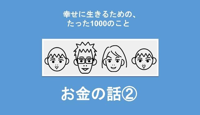 f:id:Seshio-Researcher:20200711193509j:image