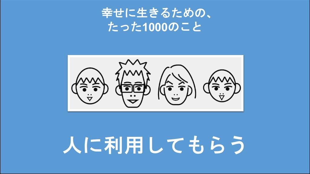 f:id:Seshio-Researcher:20200718082944p:image