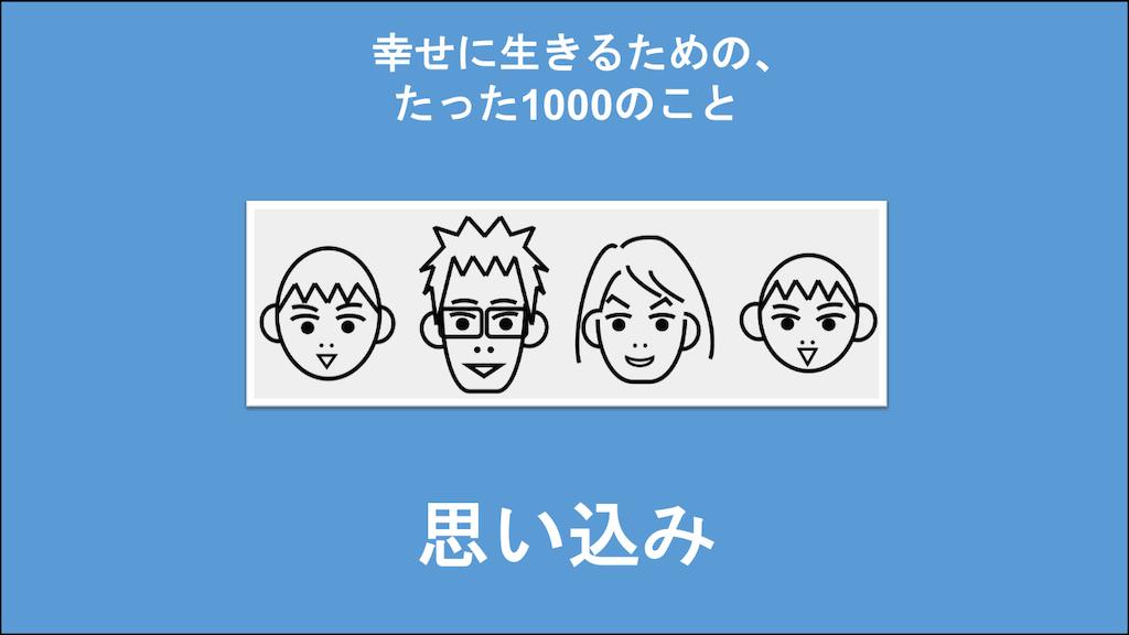 f:id:Seshio-Researcher:20200720213058p:image