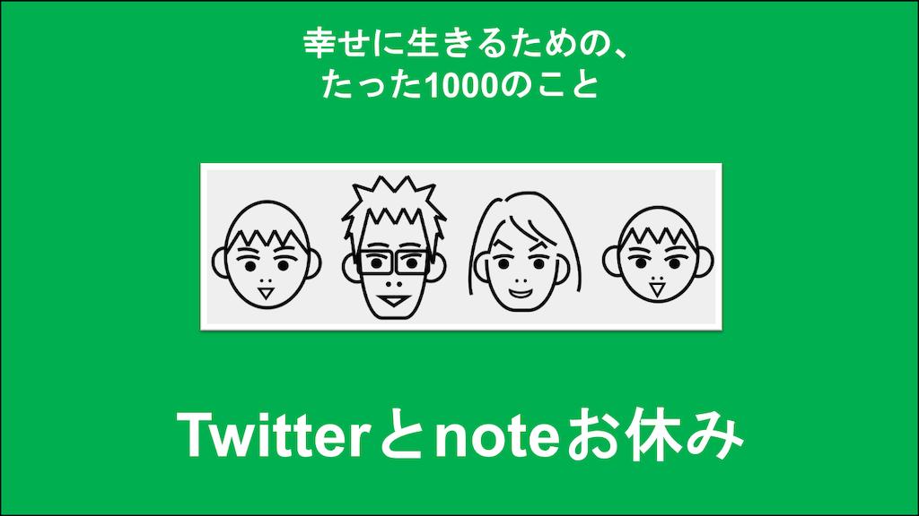 f:id:Seshio-Researcher:20200724071127p:image