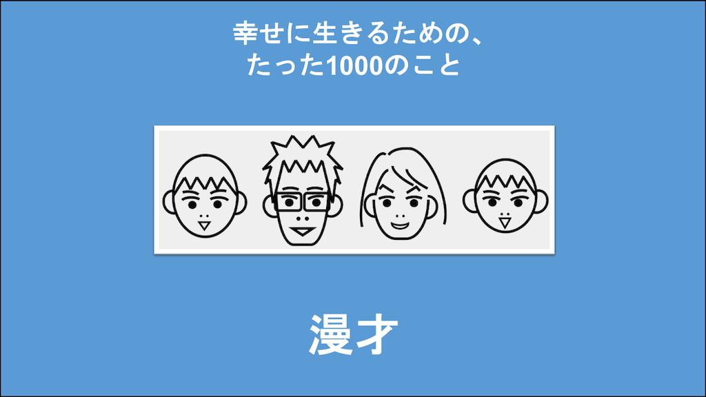 f:id:Seshio-Researcher:20200725205622p:image