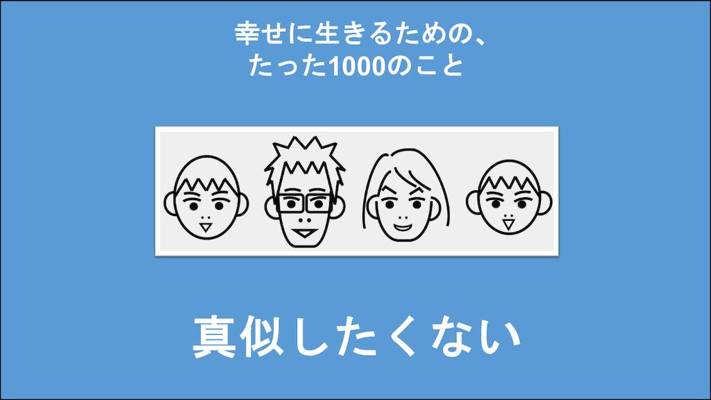 f:id:Seshio-Researcher:20200728210051p:image