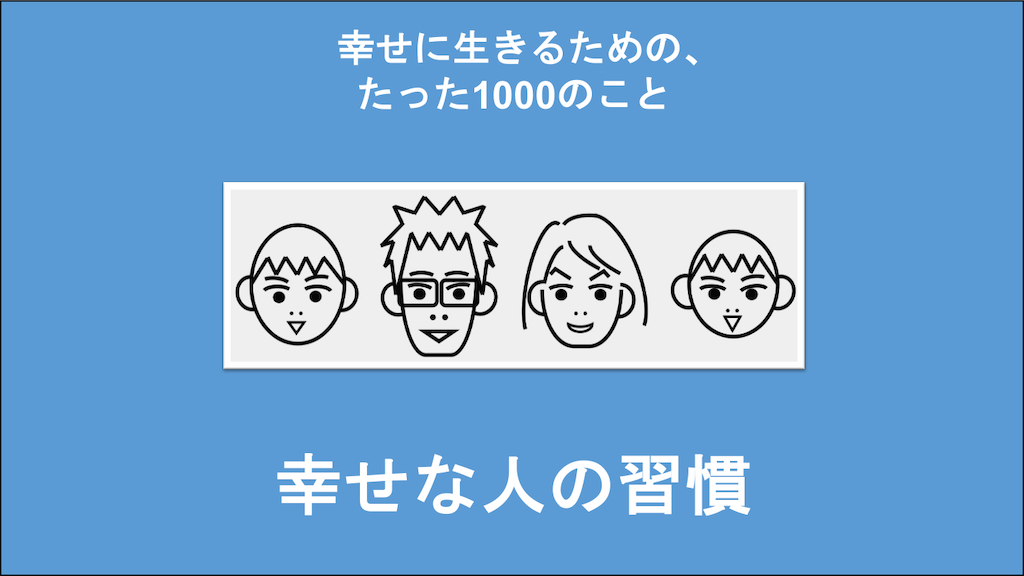 f:id:Seshio-Researcher:20200801082848p:image