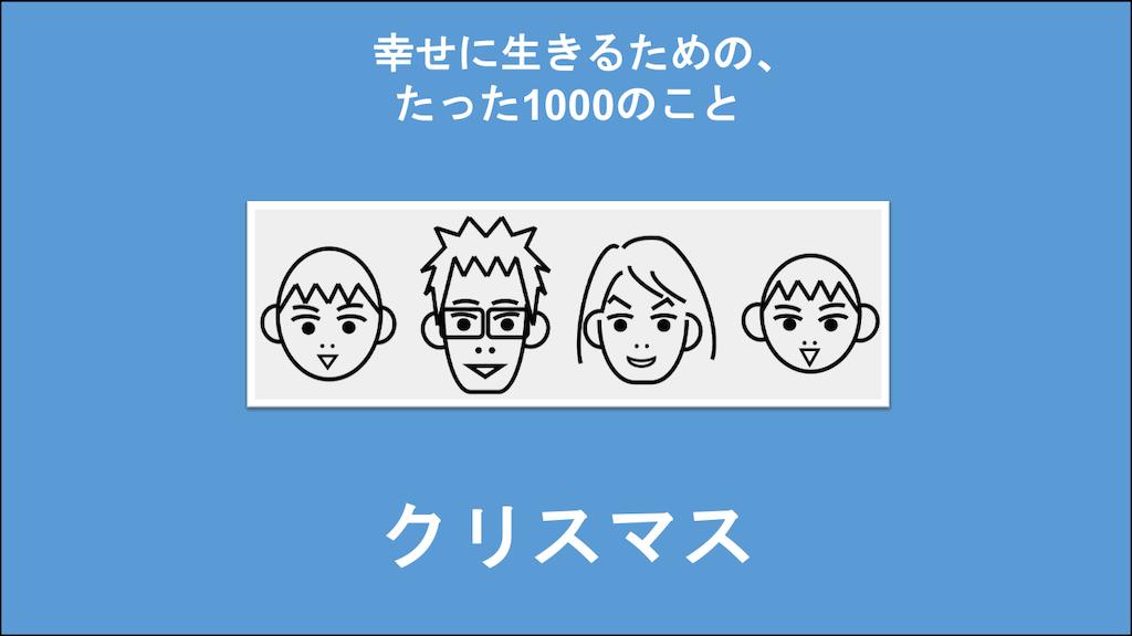 f:id:Seshio-Researcher:20200802063750p:image