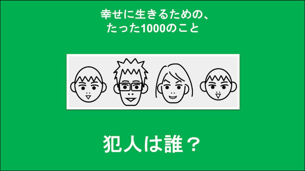 f:id:Seshio-Researcher:20200802204655p:image