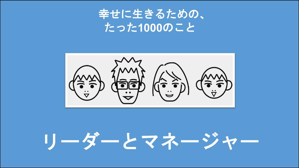 f:id:Seshio-Researcher:20200804202433p:image