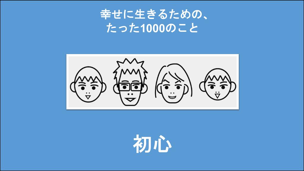 f:id:Seshio-Researcher:20200808073712p:image
