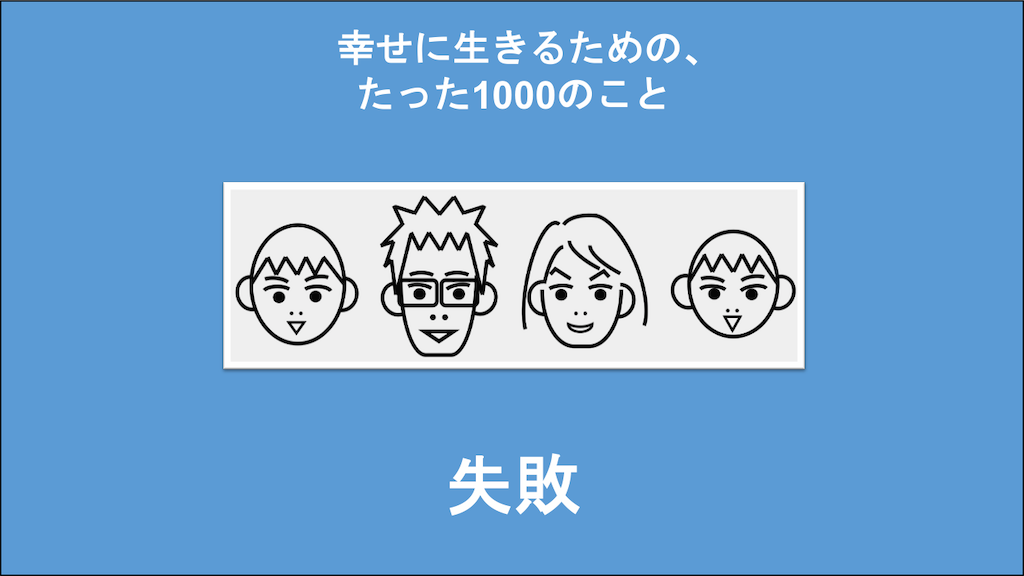 f:id:Seshio-Researcher:20200811054212p:image