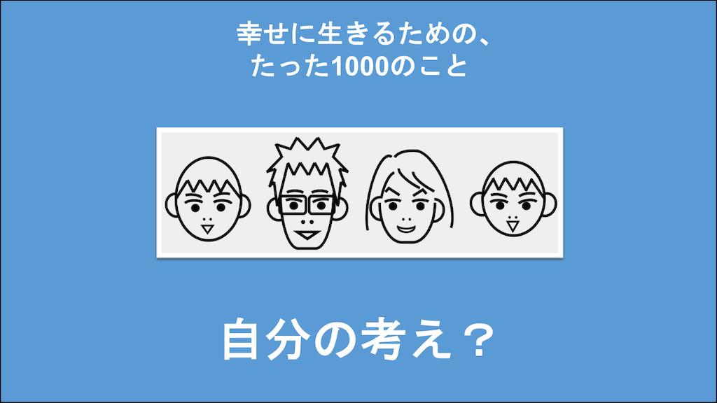 f:id:Seshio-Researcher:20200814205308p:image