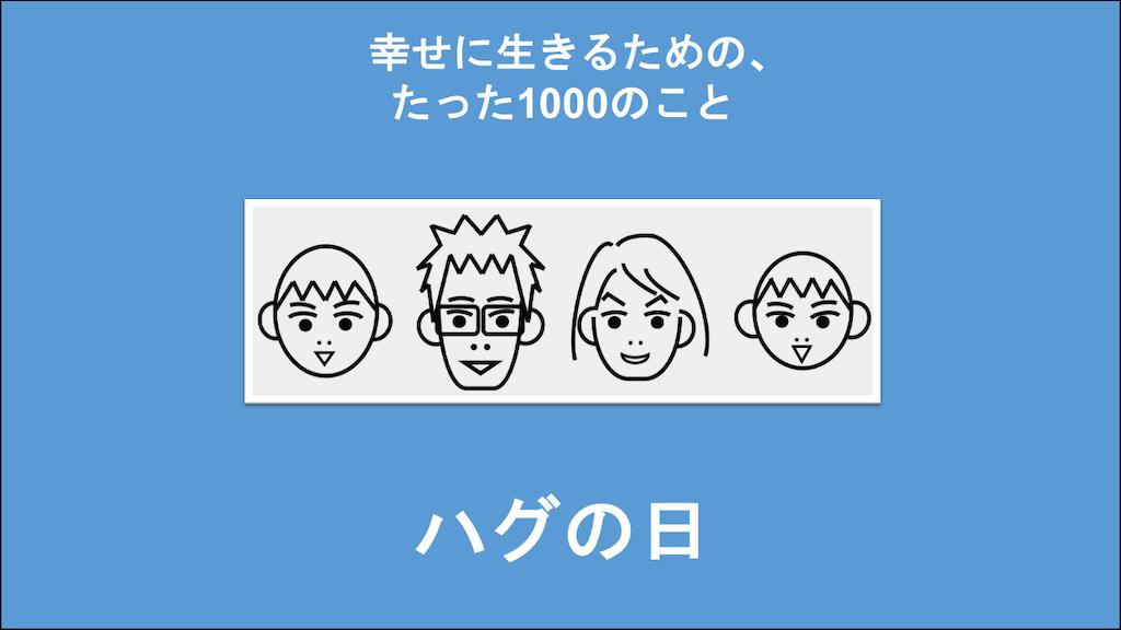 f:id:Seshio-Researcher:20200815212222p:image