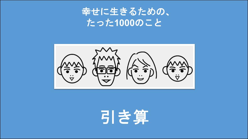 f:id:Seshio-Researcher:20200816055853p:image