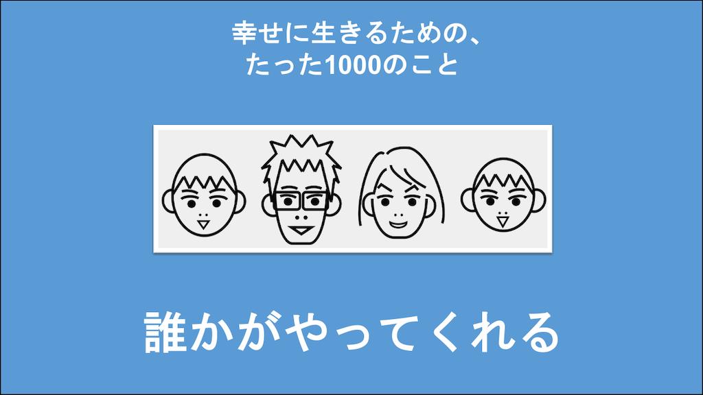 f:id:Seshio-Researcher:20200816141631p:image