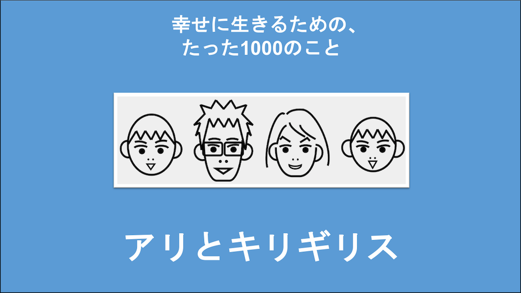 f:id:Seshio-Researcher:20200816210316p:image