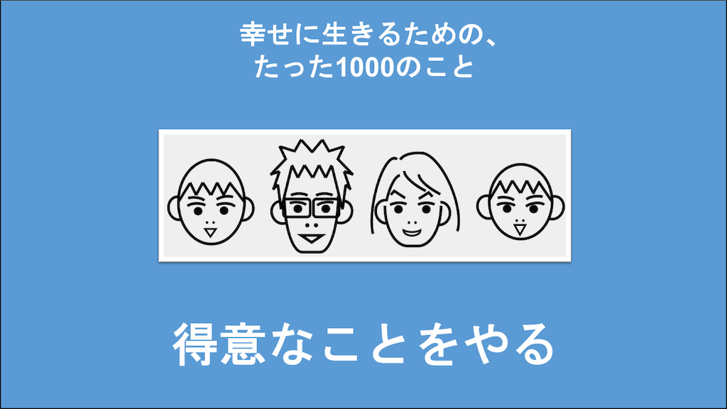 f:id:Seshio-Researcher:20200819082310p:image