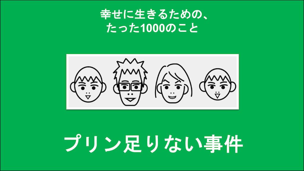f:id:Seshio-Researcher:20200822081154p:image