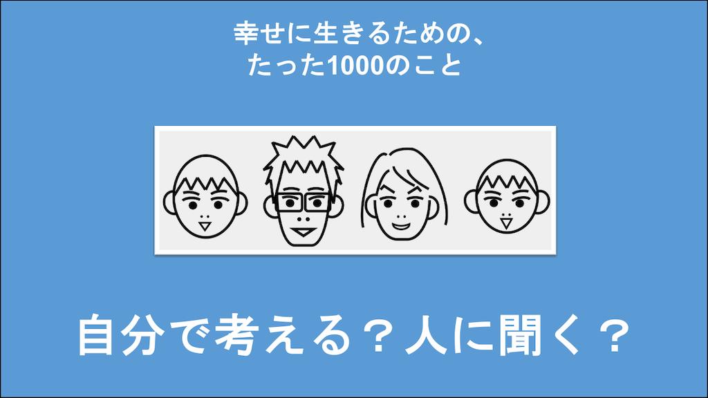 f:id:Seshio-Researcher:20200822203457p:image
