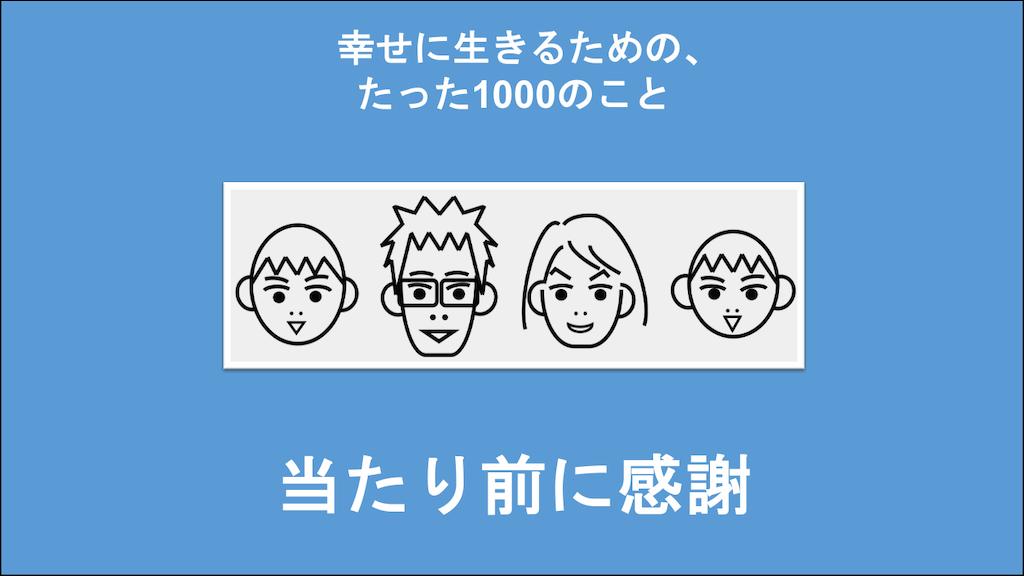 f:id:Seshio-Researcher:20200822204322p:image