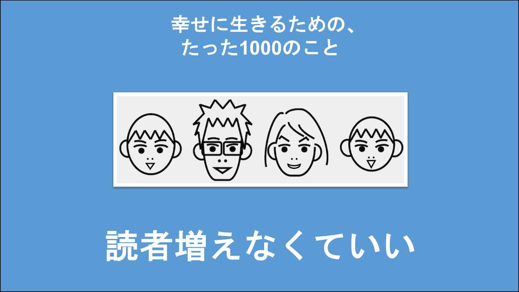 f:id:Seshio-Researcher:20200828210450p:image