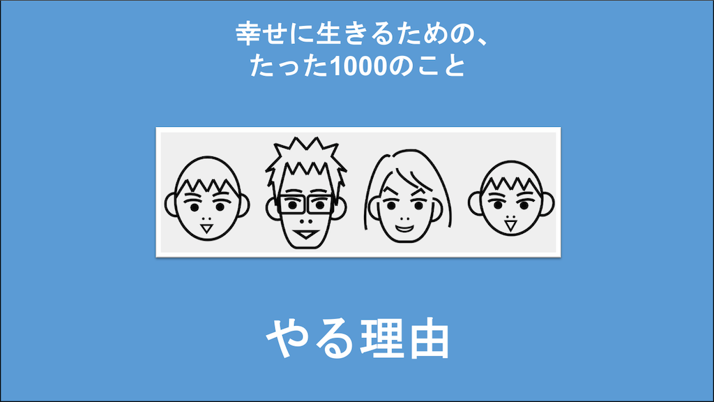 f:id:Seshio-Researcher:20200829050958p:image