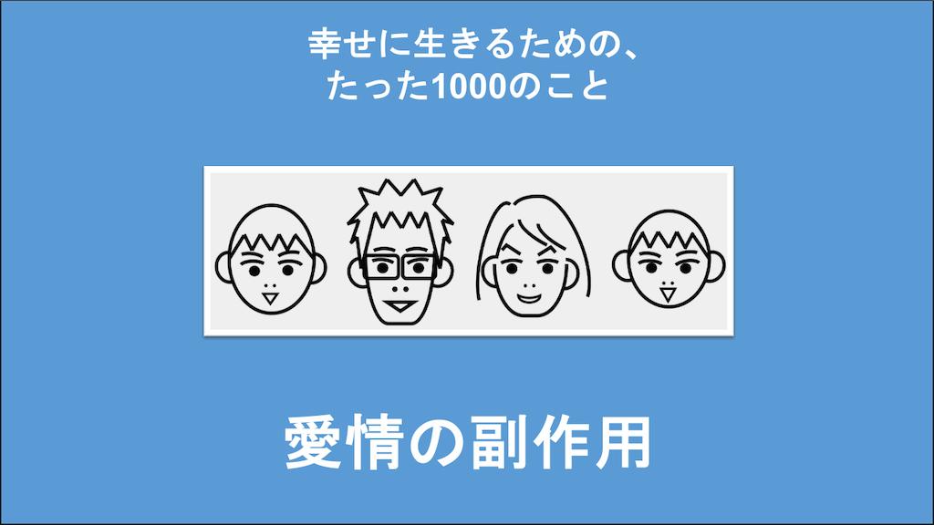 f:id:Seshio-Researcher:20200829060738p:image