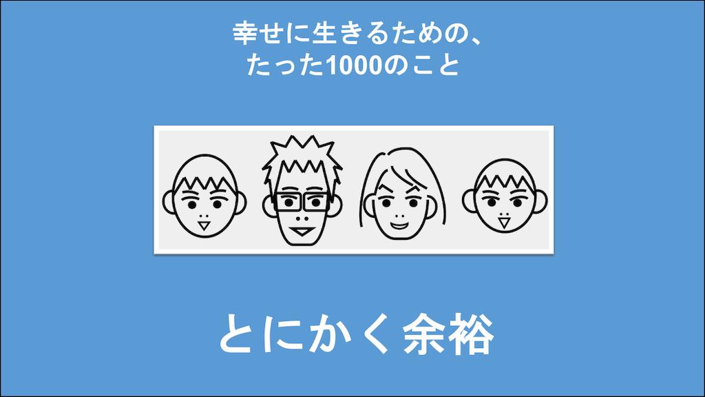 f:id:Seshio-Researcher:20200901060157p:image