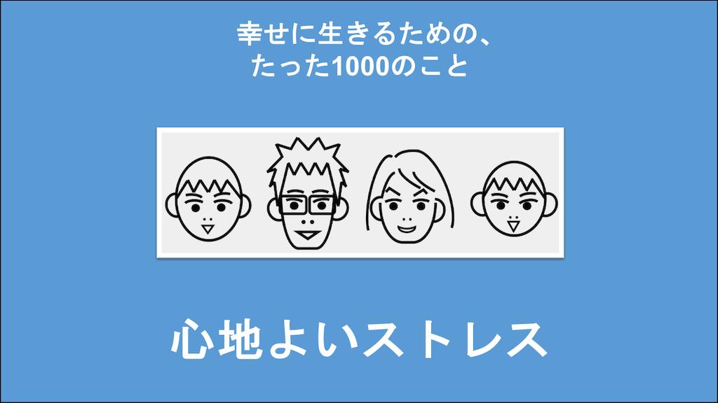 f:id:Seshio-Researcher:20200911090829p:image