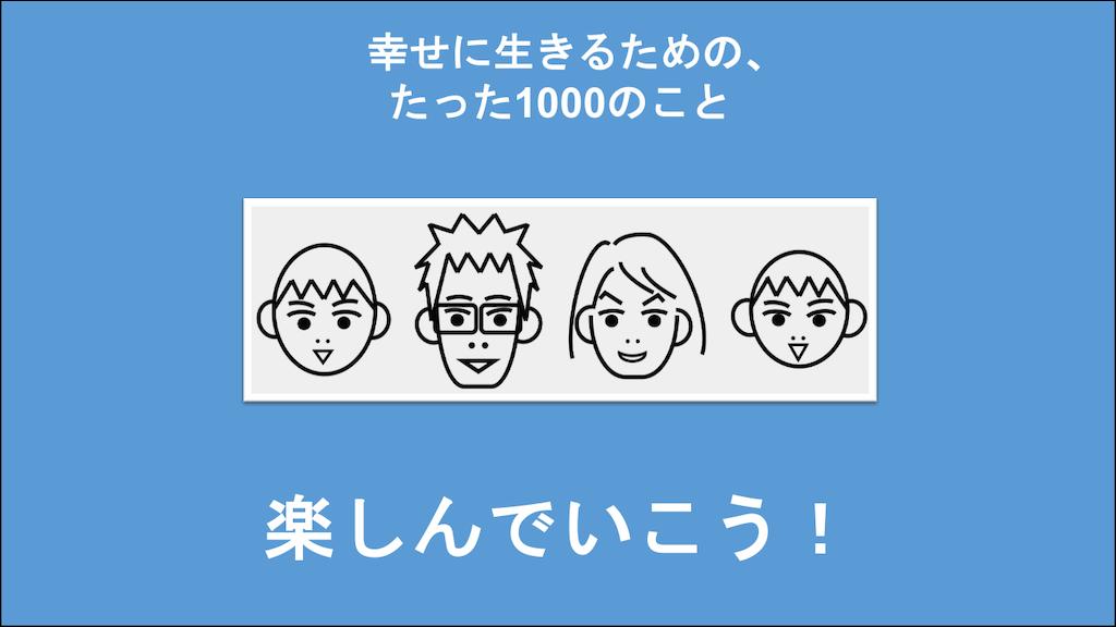 f:id:Seshio-Researcher:20200911092604p:image