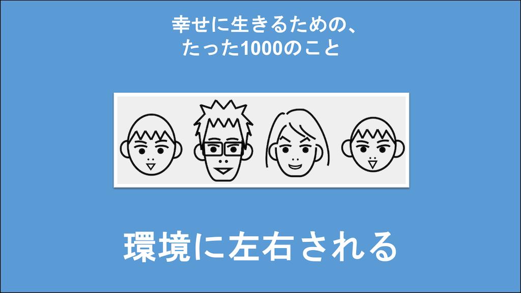 f:id:Seshio-Researcher:20200912214830p:image