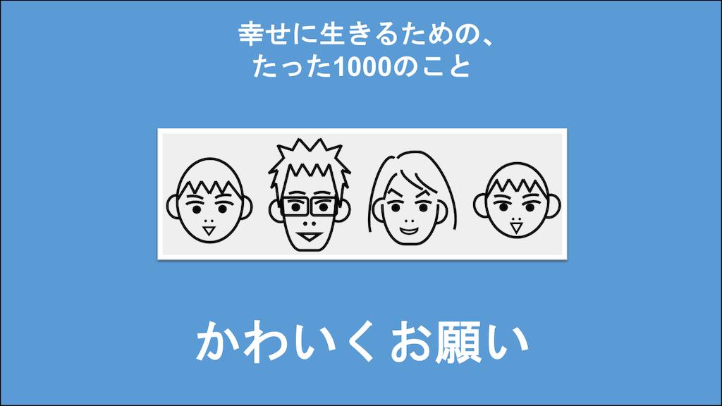 f:id:Seshio-Researcher:20200914175836p:image