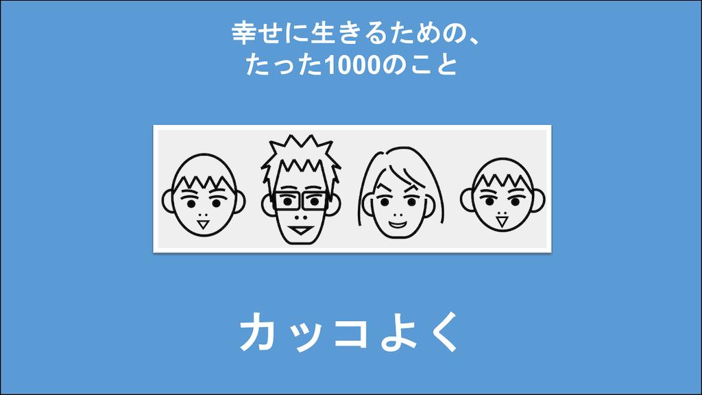 f:id:Seshio-Researcher:20200915210852p:image