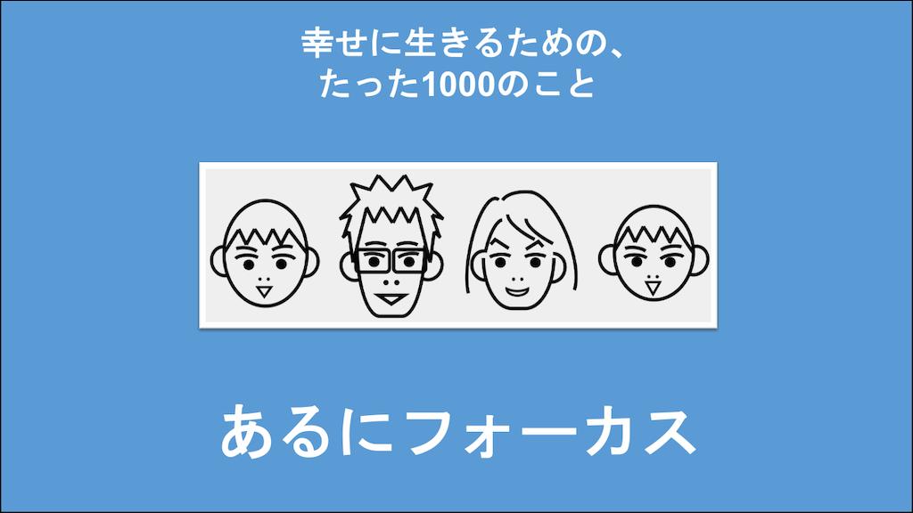 f:id:Seshio-Researcher:20200917202436p:image