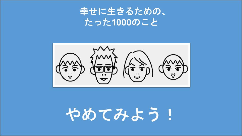 f:id:Seshio-Researcher:20200919212436p:image