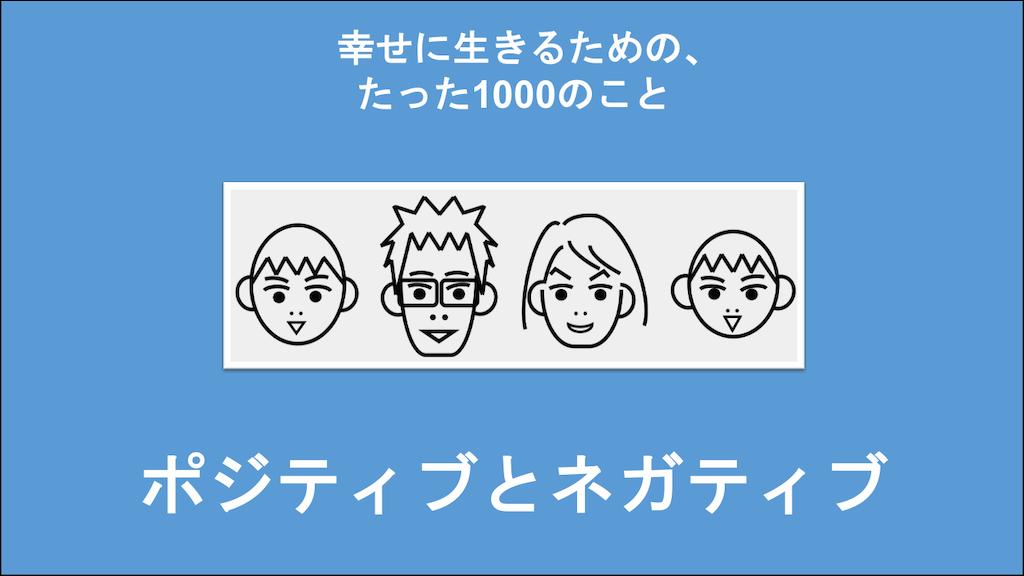 f:id:Seshio-Researcher:20200924212215p:image