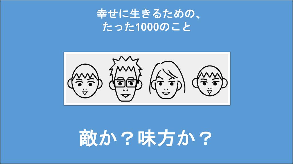 f:id:Seshio-Researcher:20200925205712p:image