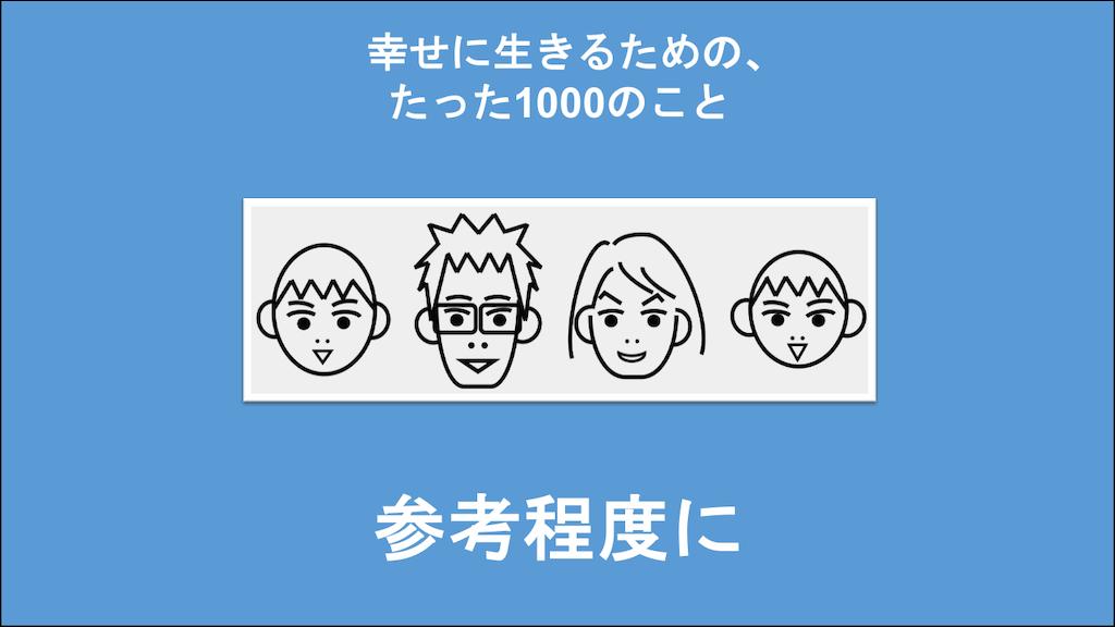 f:id:Seshio-Researcher:20200926055337p:image