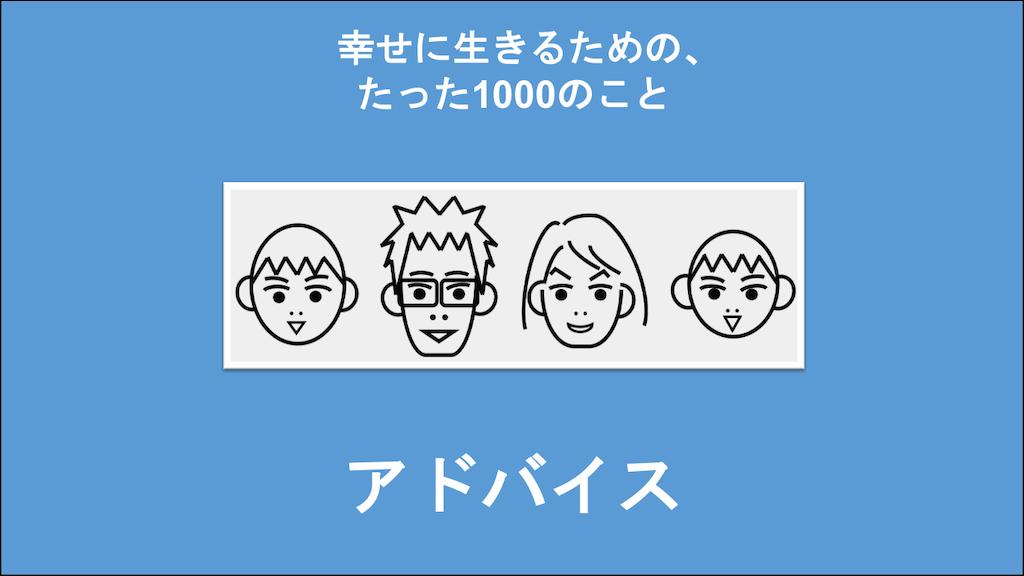 f:id:Seshio-Researcher:20201005221419p:image