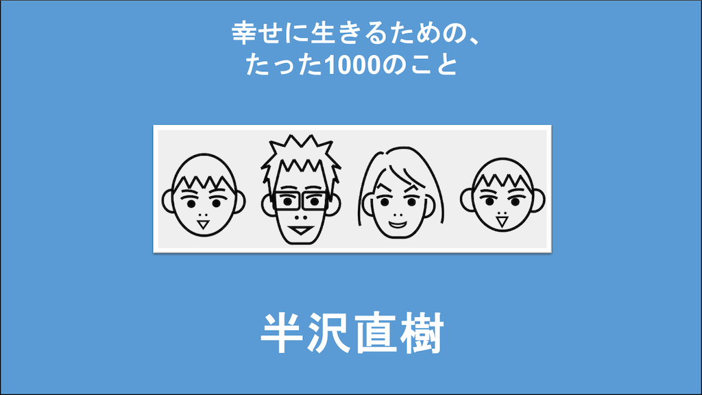 f:id:Seshio-Researcher:20201008091129p:image